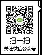 兴安盟计生协微信